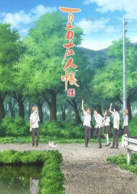 Книга друзыв Нацуме 6